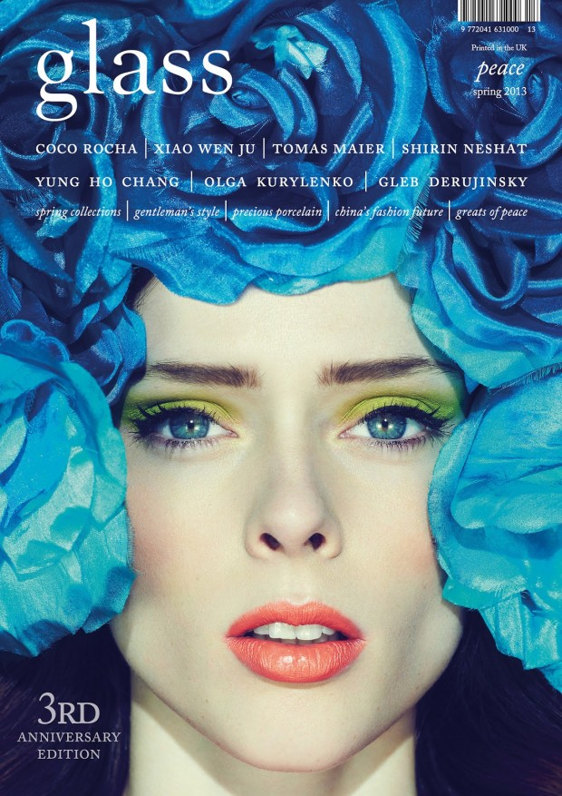 Coco Rocha by Jason Hetherington (Glass #13 Spring 2013)