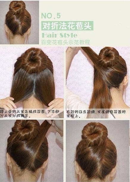 Great tutorials for gorgeous hairstyles (11)