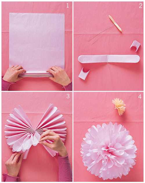 How to make pom-poms?