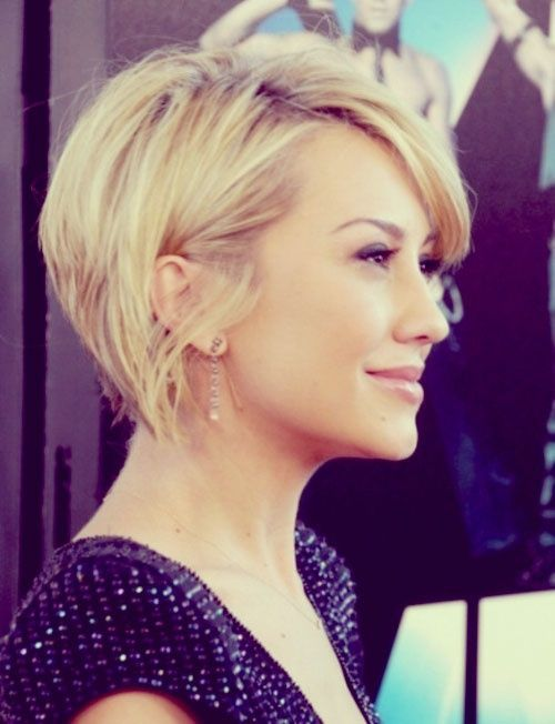 Great Short Hairstyle Ideas and Tutorials (22)