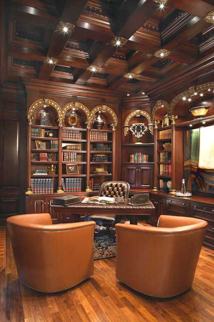 Elegant Home Office: 20 Functional and Sophisticated Design Ideas