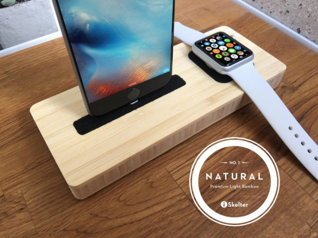 18 Inventive Handmade Dock And Stand Designs For Your Electronics (5)