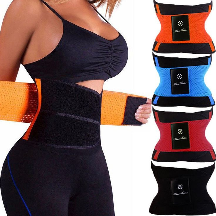 Why So Many Women Use Waist Trainers Today Style Motivation